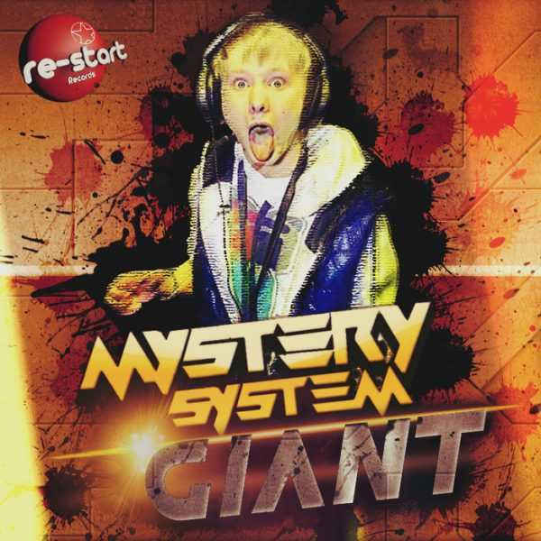 MYSTERY SYSTEM - GIANT